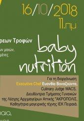 Υγιεινές τροφές για την ανάπτυξη των παιδιών