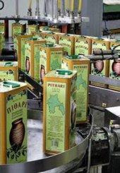 Πωλείται ο Αγροτικός Συνεταιρισμός Γαργαλιάνων