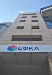 Στις 39.061 φτάνουν οι εκκρεμείς αιτήσεις συνταξιοδότησης προς τον ΕΦΚΑ - μειώθηκαν κατά 77% μέσα σε 4 χρόνια
