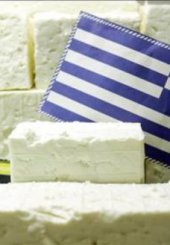 ΕΦΕΤ: Επιστημονικά αβάσιμα τα στοιχεία για τη νοθεία στα τρόφιμα