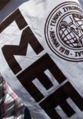 Γενική Απεργία και συγκέντρωση στο Πεδίον του Άρεως διοργανώνει η ΓΣΕΕ