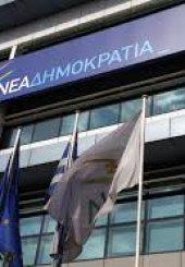 ΝΔ: Ο Τσίπρας ομολόγησε τα λάθη και την ανικανότητά του