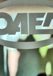 ΟΑΕΔ: Πρόγραμμα για 2.000 ανέργους ειδικών κατηγοριών