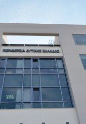 Μητρώο Αξιολογητών για το ΠΑΑ συστήνει η Διεύθυνση Αγροτικής Οικονομίας της Δυτικής Ελλάδας