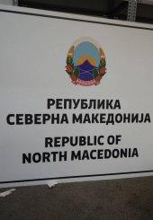 Βόρεια Μακεδονία και επισήμως από σήμερα η ΠΓΔΜ