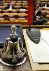 Εξεταστική επιτροπή και για τα δέκα πολιτικά πρόσωπα όσον αφορά την υπόθεση Novartis