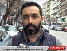 """Το """"χαρτί"""" της αποχώρησης έπαιξαν ξανά οι Σερραίοι αγροτοσυνδικαλιστές"""