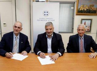 Συνεργασία Περιφέρειας Αττικής – Γεωπονικού Πανεπιστημίου για την ανάπτυξη του αγροδιατροφικού τομέα