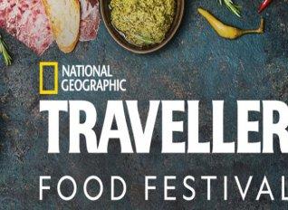 Η γαστρονομία της Θεσσαλονίκης στο National Geographic Food Festival του Λονδίνου