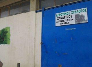 Πρόεδρος στον Αγροτικό Σύλλογο Χανδρινού και Περιφέρειας εξελέγη ο Κώστας Αποστολόπουλος