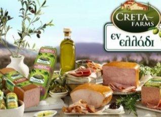 Αγωνιούν οι εργαζόμενοι για το μέλλον της Creta Farms
