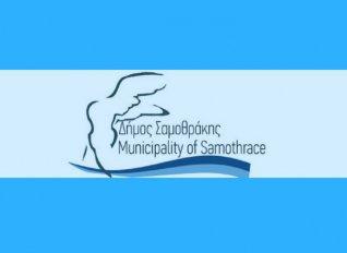 Η ΚοινΣΕπ «Βαράδες» αναλαμβάνει τη διαχείριση του οργανωμένου δημοτικού κάμπινγκ της Σαμοθράκης