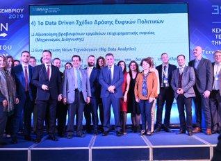 REBRAIN GREECE, η πρωτοβουλία του Υπουργείου Εργασίας για τον επαναπατρισμό των Ελλήνων του εξωτερικού