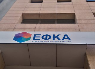 Στις 2 Ιουνίου καταργείται το πλαφόν των 1.300 ευρώ στις επικουρικές συντάξεις