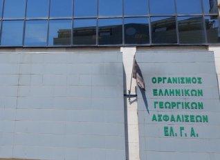 Συνεχίζεται έως 9 Δεκεμβρίου η αποχή των γεωπόνων του ΕΛΓΑ από τις εκτιμήσεις ζημιών