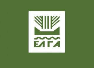 Έως τις 31 Αυγούστου παρατείνεται η προθεσμία πληρωμής των εισφορών υπέρ ΕΛΓΑ