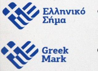 Εκδήλωση για το Ελληνικό Σήμα στο ελαιόλαδο και στην επιτραπέζια ελιά στο πλαίσιο της ΔΕΘ