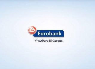H Eurobank υπέγραψε τις παγκόσμιες Αρχές Υπεύθυνης Τραπεζικής