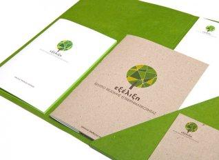 Σεμινάριο στο Μεσολόγγι με θέμα «Δημιουργώντας επώνυμα αγροτικά προϊόντα» στις 26 Φεβρουαρίου