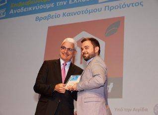 Το προμονωμένο σύστημα σωληνώσεων «Aqua Plus Prins» ήταν το πιο καινοτόμο προϊόν στα βραβεία «Made in Greece»