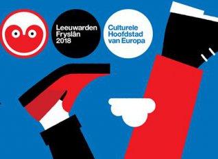 Το κέντρο της ολλανδικής παραγωγής γάλακτος γίνεται Πολιτιστική Πρωτεύουσα της Ευρώπης