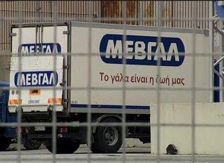 Υπεγράφη η συμφωνία αναδιάρθρωσης δανείων της ΜΕΒΓΑΛ με τις τράπεζες