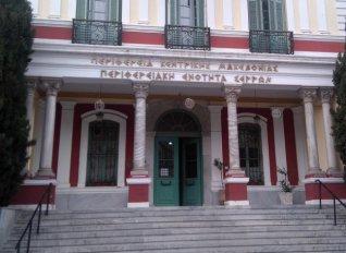 Συνεχίζονται οι ενημερώσεις της ΔΑΟΚ Σερρών για τα Σχέδια Βελτίωσης και την καλλιέργεια βαμβακιού