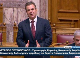 Δεν έχει σκοπό το υπουργείο Εργασίας να αυξήσει το ανώτατο όριο των 4.000 ευρώ για ρύθμιση οφειλών στον ΟΓΑ