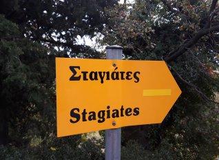 Οι κάτοικοι των Σταγιατών απαντούν στις συκοφαντίες περί δολιοφθορών στην πηγή της Κρύας Βρύσης