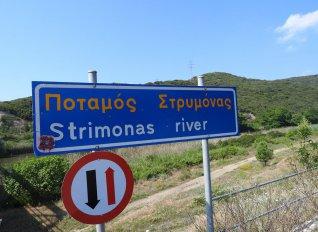 Δράσεις προώθησης και προβολής του τουριστικού και πολιτιστικού προϊόντος της Έδεσσας και των Σερρών