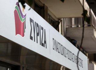 Ερώτηση 43 βουλευτών του ΣΥΡΙΖΑ για να ολοκληρωθεί η πρόσληψη 157 επιστημόνων σε ερευνητικά κέντρα