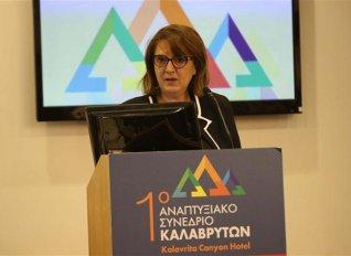 Στην αντιμετώπιση των ελληνοποιήσεων γάλακτος σε συνεργασία με τους παραγωγούς στάθηκε η Τελιγιορίδου στα Καλάβρυτα