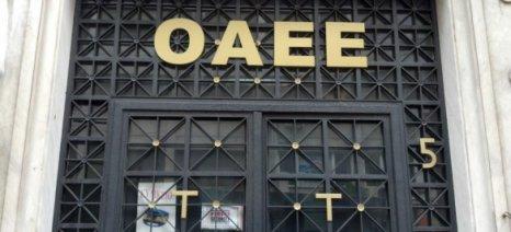 Πάνω από 2 δις ευρώ τα έσοδα από ΟΑΕΕ