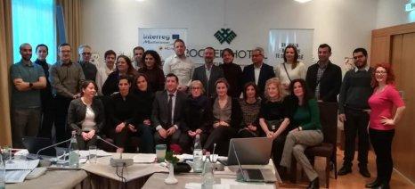 Η Περιφέρεια Κρήτης στα Τίρανα σε συνάντηση για τη διατροφή στη Μεσόγειο