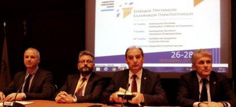 Κτηνιατρική Σχολή με έδρα την Αλεξανδρούπολη θα ιδρύσει το Δημοκρίτειο Θράκης