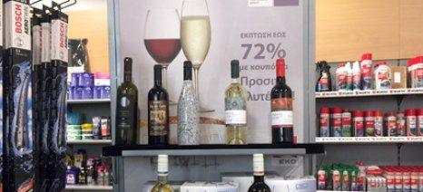Τοπικά κρασιά επιλεγμένων παραγωγών σε 30 πρατήρια υγρών καυσίμων του Ηρακλείου