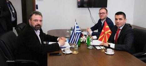 Αραχωβίτης: Επιχειρηματικό φόρουμ αγροδιατροφής ετοιμάζουν για τον επόμενο μήνα Ελλάδα και Β. Μακεδονία