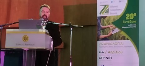 Κάλεσμα προς όλους από Αραχωβίτη για να ενισχυθεί η έρευνα και η ανάπτυξη νέων ζιζανιοκτόνων