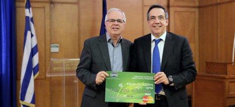 Υπογράφτηκε μνημόνιο συνεργασίας μεταξύ υπουργείου και Εθνικής Τράπεζας για την Κάρτα του Αγρότη