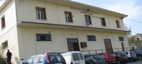 Στο σφυρί βγαίνουν ακίνητα της πρώην ΕΑΣ Αποκορώνου-Σφακίων