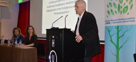 Τσιρώνης: «Η κοινωνική οικονομία είναι η απάντηση στην υπερσυσσώρευση πλούτου»