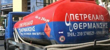 Αυξάνεται η επιδότηση του πετρελαίου θέρμανσης και διευρύνονται οι δικαιούχοι