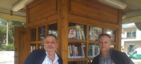 Περίπτερο στα Φιλιατρά μετατράπηκε σε δανειστική βιβλιοθήκη