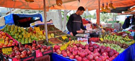 Έλεγχοι για υπολείμματα γεωργικών φαρμάκων στη λαϊκή αγορά του Ναυπλίου