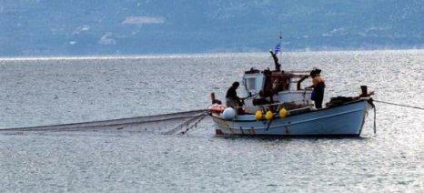 Παράκτια αλιεία Ελλάδας, Κύπρου και Μάλτας: Υποστήριξη μέσω ευρωπαϊκού προγράμματος