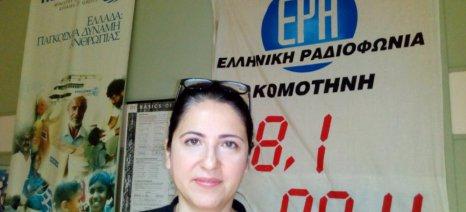 Η καθηγήτρια, Χριστίνα Παπαγεωργοπούλου, μιλά για την αρχαιολογική έρευνα της προέλευσης των Ευρωπαίων αγροτών