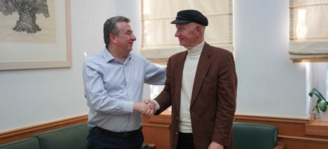 Πρωτόκολλο Συνεργασίας Περιφέρειας Κρήτης και ΕΦΕΤ