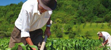 Έως 31/12 τροποποιητικές αγροτών χωρίς πρόστιμα λόγω ΟΠΕΚΕΠΕ