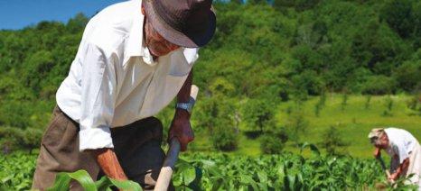 Έως 31/10 η πληρωμή των αγροτικών ασφαλιστικών εισφορών Σεπτεμβρίου