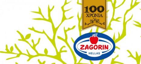 Βράβευση όσων μαθητών διακρίθηκαν στον πανελλήνιο διαγωνισμό του Α.Σ.Ζαγοράς, με εκδήλωση στο υπουργείο Παιδείας
